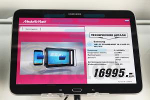 Цифровые и электронные ценники в Медиа Маркт в Челябинске и Тольятти - TaCT