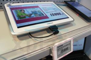 TaCT и электронные ценники SES-imagotag