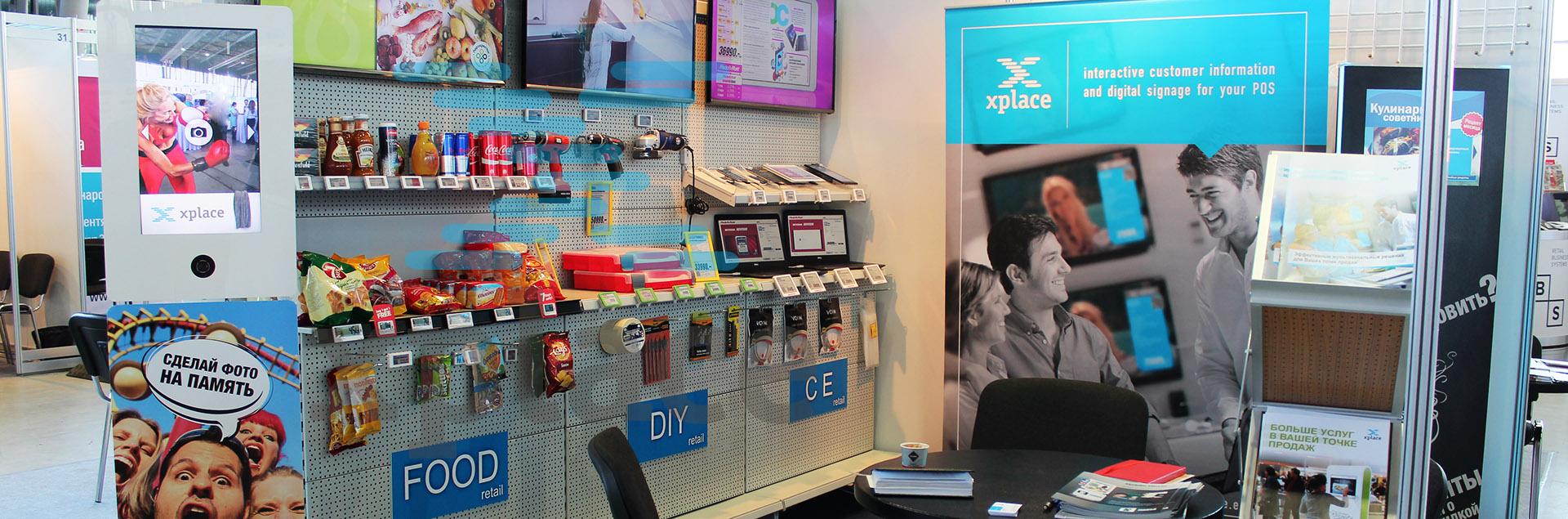 Компания Икс-плэйс приняла участие в 3-м Международном ПЛАС-Форуме «Online & Offline Retail» 2016