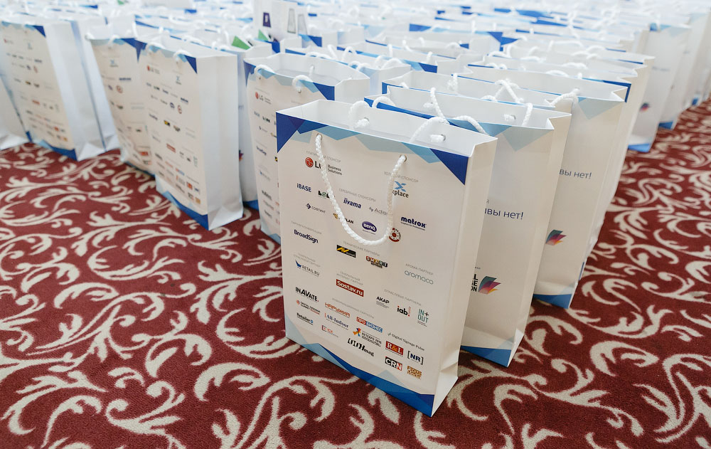 xplace выступил золотым спонсором конференции «Digital Signage – альтернативы нет!»
