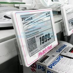 Media Markt меняет бумажные ценники на электронные