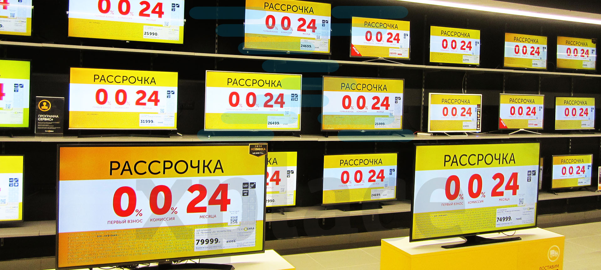 Электронные ценники в Техносиле Сергиев Посад